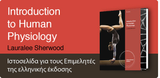 Introduction to Human Physiology - Banner