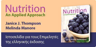 Nutrition: Nutrition: An Applied Approach, Fourth Edition - Banner